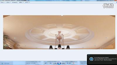 室内设计教程 欧式吊顶建模实例2