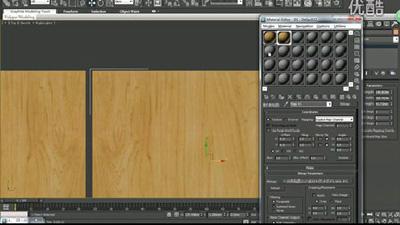3DMAX让贴图更加清晰的方法